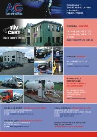 AGC каталог